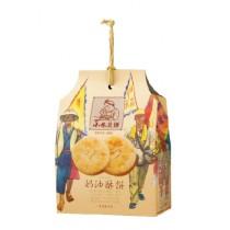 奶油酥餅(大)