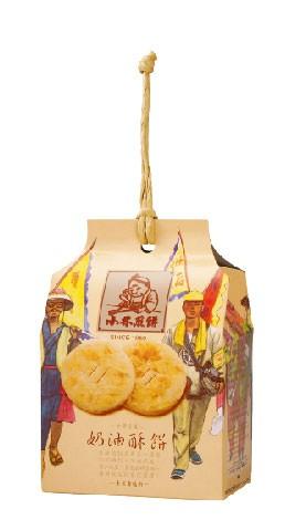 奶油酥餅(小)