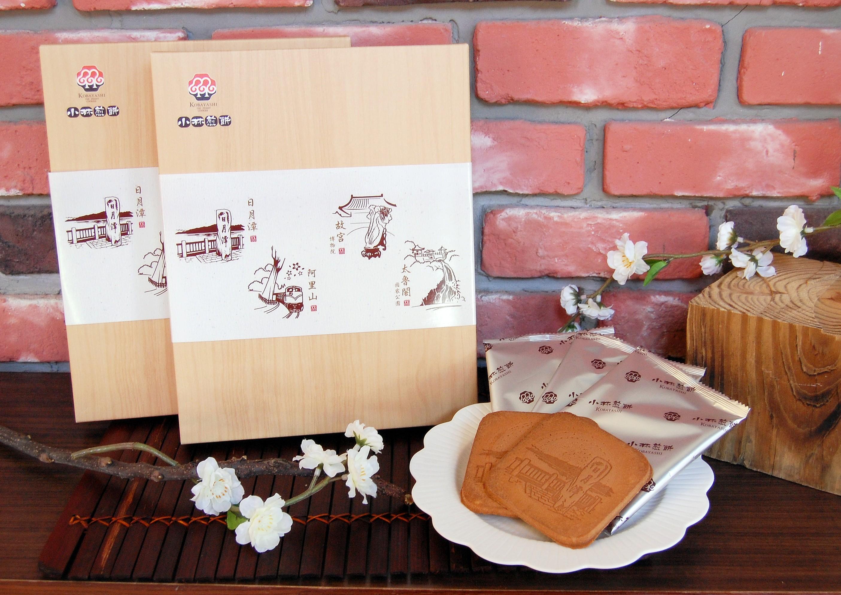 極品煎餅禮盒
